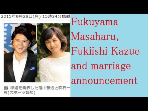 Fukuyama Masaharu, Fukiishi Kazue and marriage announcement from YouTube · Duration:  2 minutes 23 seconds
