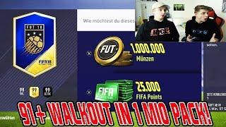 Kleiner BRUDER zieht 91+ WALKOUT im 1.000.000 COINS PACK!