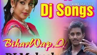 Video EHamar maal ha e Hamar maal ha HD video Bhojpuri DJ remixMukesh Kumar download MP3, 3GP, MP4, WEBM, AVI, FLV November 2018