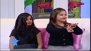 صغار ستار مع فهد السعير الحلقه رقم 6