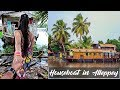 Kerala Houseboat Tour | Alleppey Backwaters