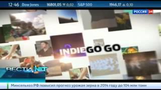 Вести.net: мошенничество по-украински и другие опасности стартапов