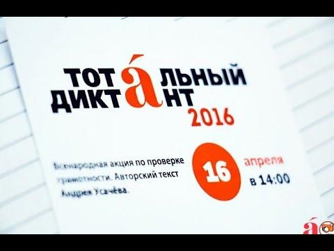 Митинг Навального 7 октября в Челябинске Диванная политика #Миасс .