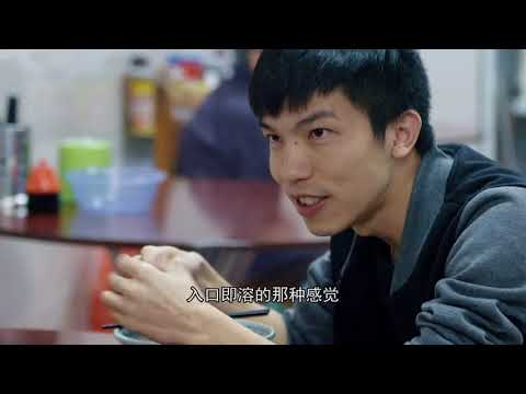 早餐中国 Breakfast China 14# ,  Guang dong