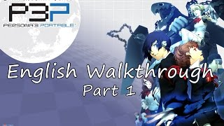 Shin Megami Tensei: Persona 3 Portable [English] Walkthrough Part 1 [No Commentary] [Male] [Normal]