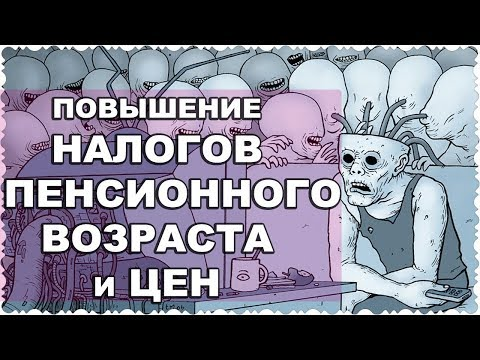 Поиск Налогов РФ