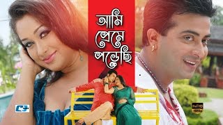 Ami Preme Porechi | Shakib Khan & Romana | Bangla Movie Song HD | Andrew Kishor & Sabina Yasmin