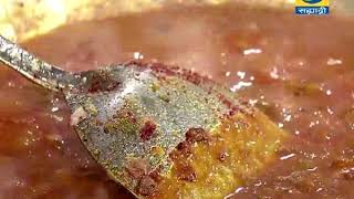 Doordarshan Sahyadri Anvat Swad - 22 January 2019 - अनवट स्वाद