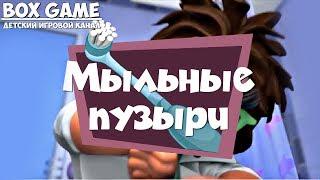 фиксики считаем мыльные пузыри - нолик и дедус - игровой мультик fixiki 2018 на Box Game