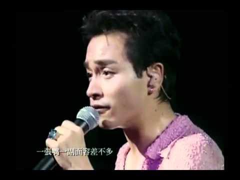 張國榮Leslie - 跨越97演唱會 - 怪你過份美麗.mp4