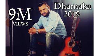 Dhamaka 2019 | Nati King Kuldeep Sharma | Himachali Swar