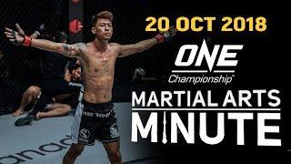 ONE: Martial Arts Minute | 20 October 2018