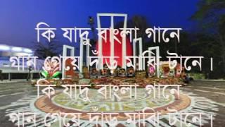 Video Moder Gorob Moder Asha মোদের গরব মোদের আশা আ মরি বাংলা ভাষা  - অতুল প্রসাদ এর গানের সুর download MP3, 3GP, MP4, WEBM, AVI, FLV September 2018