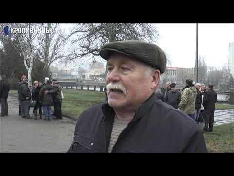 UA: Кропивницький: Вшанування пам'ять воїнів афганців у Кропивницькому