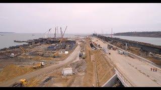 Крымскій мостъ 4К: Технологічний майданчик «Керч»