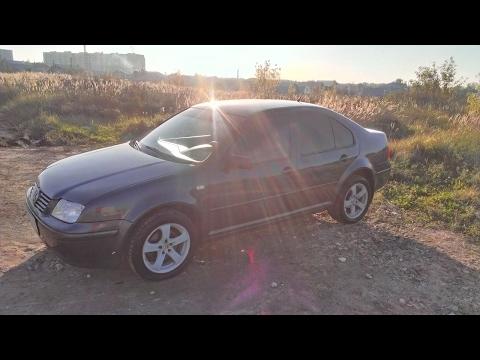 Volkswagen Bora - полный обзор
