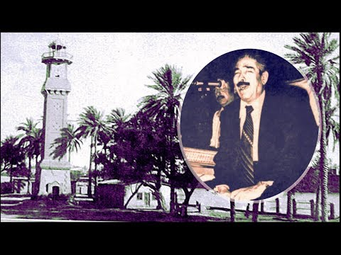ون يا گلب . يوسف عمر - تراث عراقي thumbnail