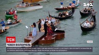 Новости мира венецианский плотник смастерил лодку-виолончель