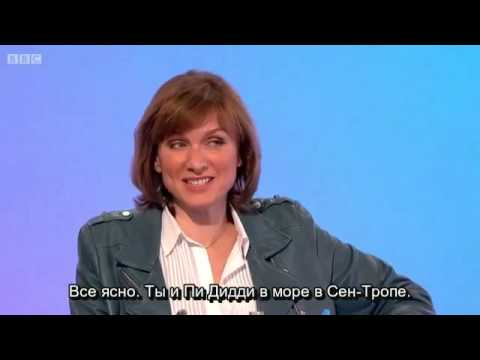 Would I Lie To You S08E01 rus sub