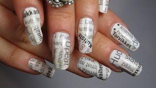 Как сделать ногти с газетой в домашних условиях?