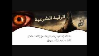 الرقية الشرعية للعلاج من السحر الشيخ ماهر المعيقلي