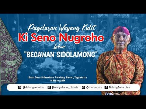 "#Live Streaming Wayang Kulit Ki Seno Nugroho ""BEGAWAN SIDOLAMONG"""