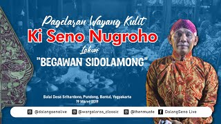 "Gambar cover #Live Streaming Wayang Kulit Ki Seno Nugroho ""BEGAWAN SIDOLAMONG"""