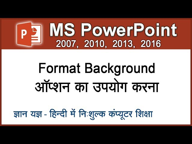 Microsoft Power Point – TadreesOnline
