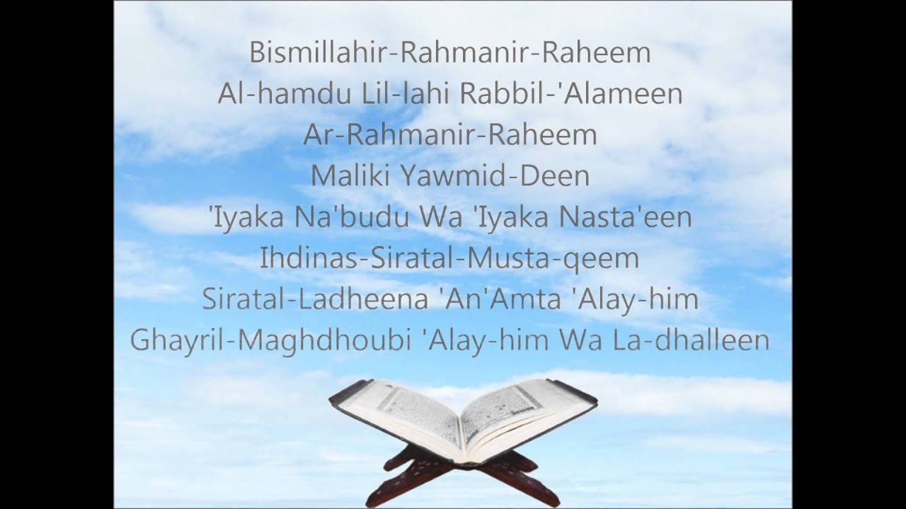 Memorise Quran with ZAKY - Al-Fatiha - YouTube