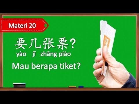 Belajar Dialog Dgn Petugas Angkutan Umum Dalam Bahasa Mandarin