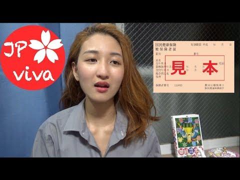 [JP viva] Bảo hiểm sức khoẻ ở Nhật và kinh nghiệm nhớ đời của Nhung