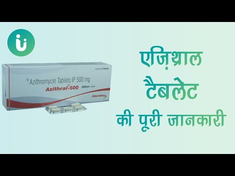 hydroxychloroquine brand name india