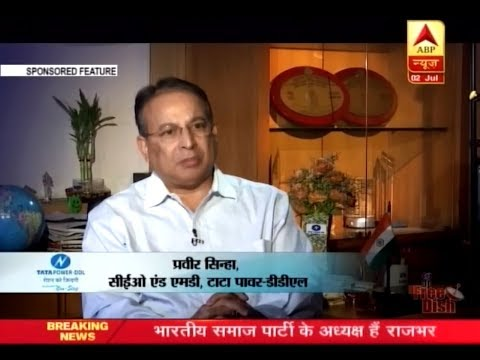 Watch 'ROSHAN KARE ZINDAGI' - TATA Power-DDL's special program on ABP News