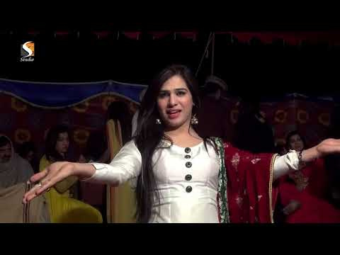 Paarri Paro  Jainday Naal Dil laya ,Dance Performance 2018