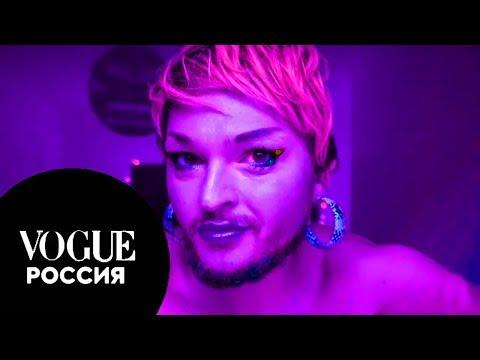 Секреты Красоты: Шура Стоун рассказывает про секреты макияжа / VOGUE