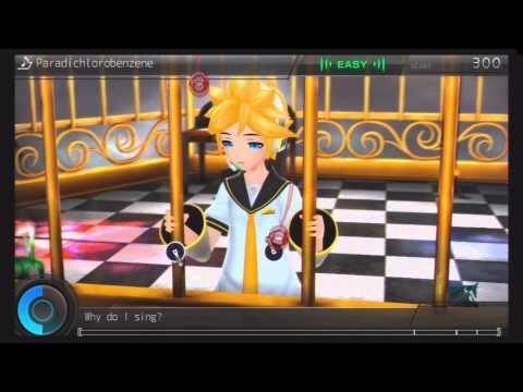 Hatsune Miku Project Diva F 2nd. Part 6. Luka's Knickers (Panties).