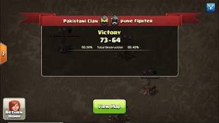 War with SUMIT007 | Clash of Clans Pakistan