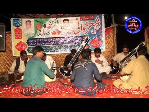 Raja Mohsin vs Zubir Kamal pt1 kotli 2018 potwari sher