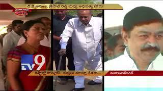 Political Mirchi : Cold war in Mahboobnagar Congress - TV9