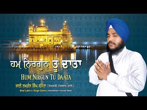 Promo | Hum Nirgun Tu Daata | Bhai Lakhvir Singh Ji Sehna | Kirtan | Shabad Gurbani | HD