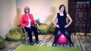 Урок 5  Роды позы и массаж