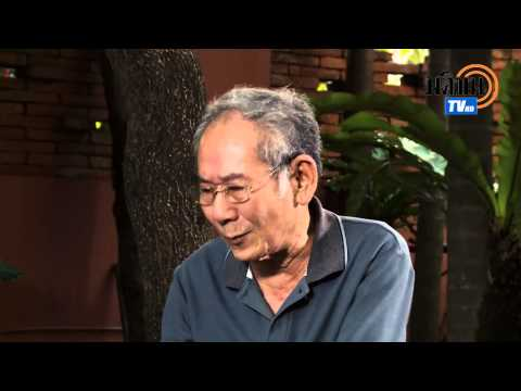 """ความขัดแย้งทางการเมืองไทยร่วมสมัย ในสายตา """"นิธิ เอียวศรีวงศ์"""" (1)"""