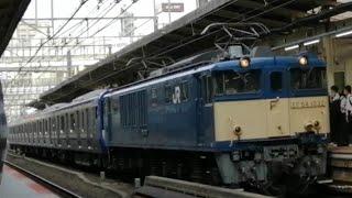 【217系の廃車と同じ日にスカレンの配給】横須賀線E235系1000番台J-11編成甲種輸送EF64-1032牽引横浜駅通過