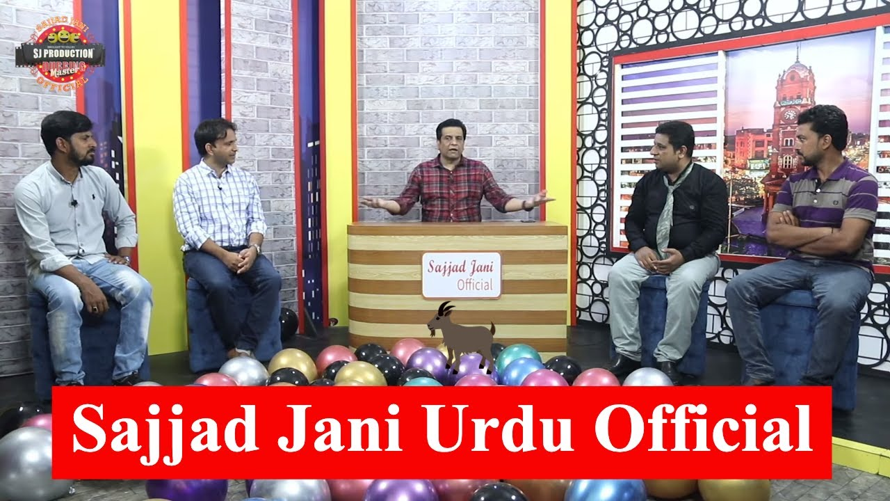 Eid 2nd Day Special Show - Sajjad Jani Urdu Official - New Video