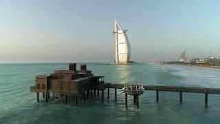 Pierchic Dubai