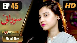 Pakistani Drama | Sodai - Episode 45 | Express Entertainment Dramas | Hina Altaf, Asad Siddiqui