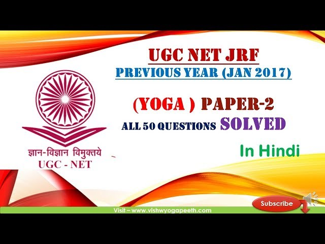 UGC NET YOGA PAPER 2 Complete Solved Quiz of Jan 2017 (Previous Year)