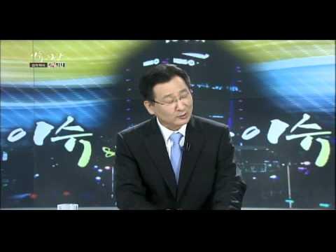 ♡KBS 춘천 이슈 & 사람♡ 세계감자식량재단(Global Potato Network) 이사장 임학태 교수 초대석