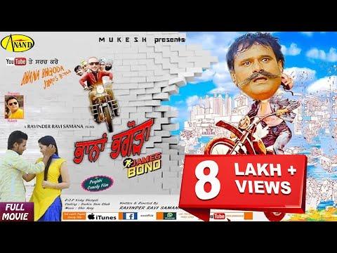 Bhana Bhagoda James Bond I Mintu Jatt | New FULL COMEDY Punjabi Movie 2017 II Anand Music