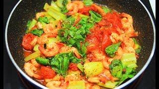 Cách làm Tôm xào cà chua đơn giản mà ngon / Ăn Gì Đây